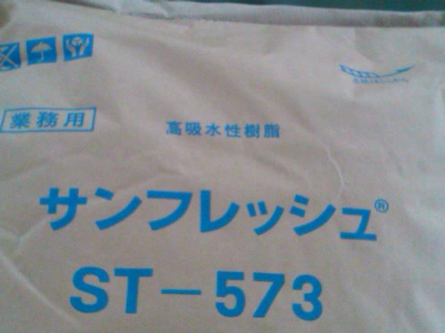 SN3N0020.jpg