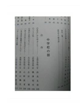 D93C9F39-0110-4F20-B646-89F2FCE25F7B.jpeg